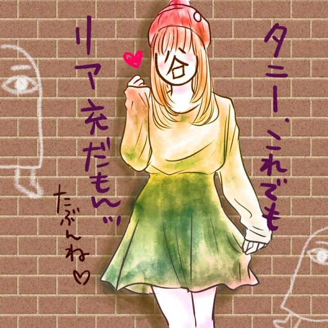 ぶちたまのプロフィール画像