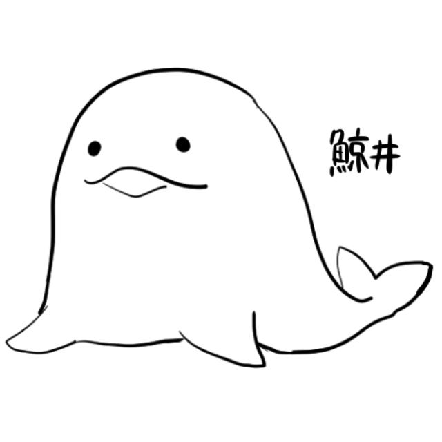 鯨井 陸のプロフィール画像