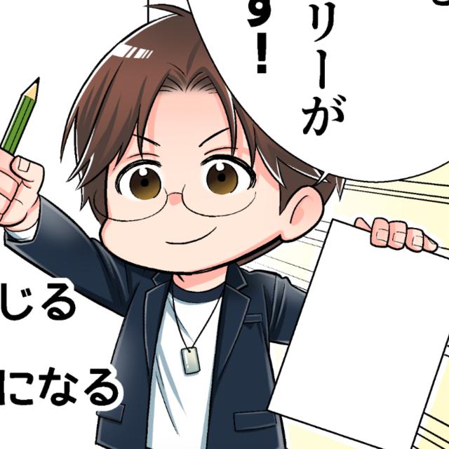 原田ゆうじのプロフィール画像
