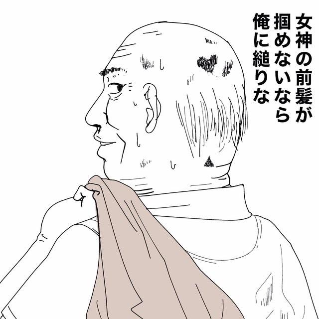 埒子のプロフィール画像