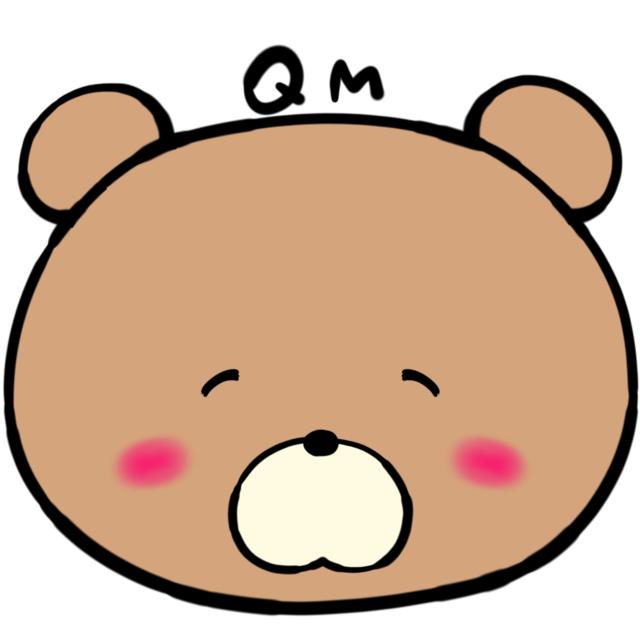 くまQMのプロフィール画像