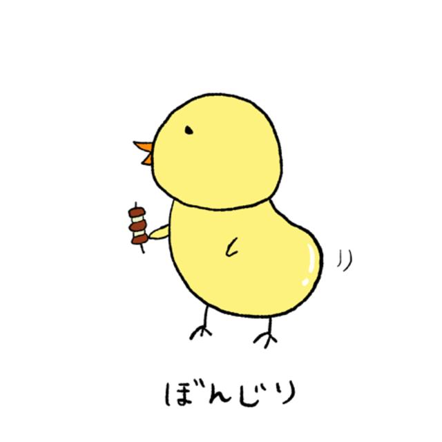 ひよこエッグのプロフィール画像