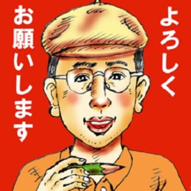 ユキムラ19のプロフィール画像