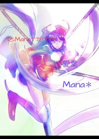 月花愛葉(*Mana*)のイラスト