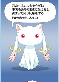 愛楽優人(創作研究所)のイラスト
