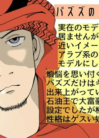 kuronagasukujiraのイラスト