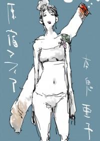 lab_adachiのイラスト