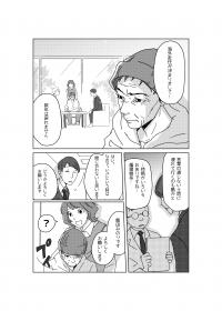 neco.のイラスト