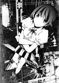 岩村月子のイラスト