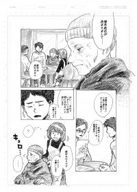 嶺王ゆ〜すけのイラスト