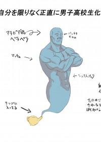 moyashiのイラスト