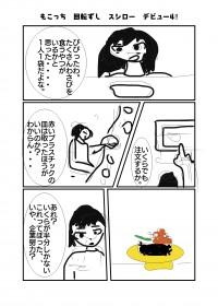 卵サンドのイラスト
