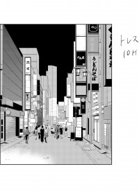 Akitsukiのイラスト