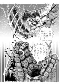 ユキムラ19のイラスト