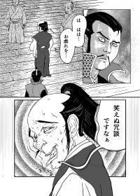 PEN_masudaのイラスト