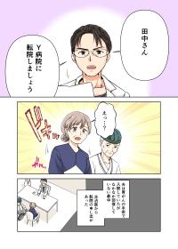 Kuronのイラスト