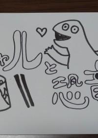 シフォンのイラスト