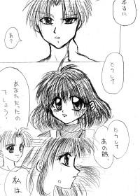 鵜鷺乃鈴芽のイラスト