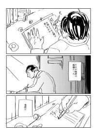 椙崎アキラのイラスト