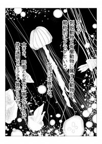 真木暁のイラスト