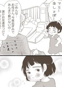 眠井アヒルのイラスト