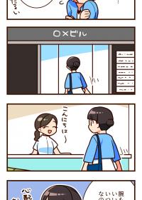 はなまるFXのイラスト