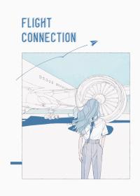 仮名井のイラスト