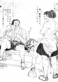 伊藤 庸亮のイラスト