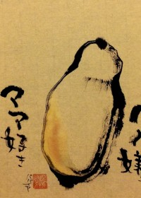 Lovinson Katsushikaのイラスト