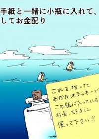 tsukiyuayaのイラスト