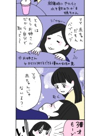すみのイラスト