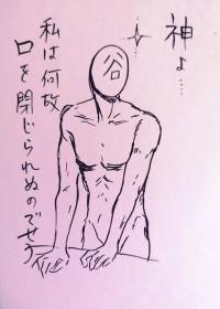 ぶちたまのイラスト