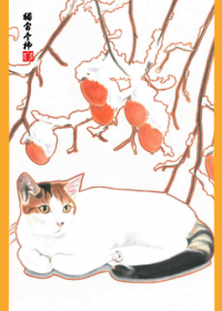 猫じゃらしのイラスト