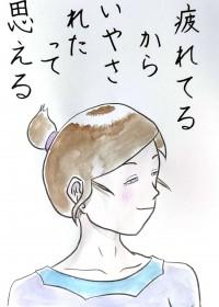 reznoa(レズナ)のイラスト
