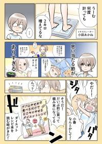 原田ゆうじの作品