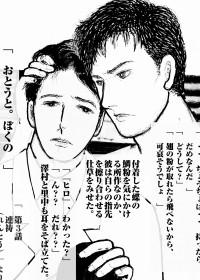 Toramutsuの作品