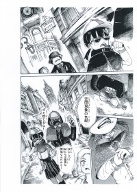 Riku_Furuの作品