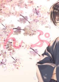 瑠璃森 しき花(元izumi)の作品