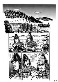 ユキムラ19の作品