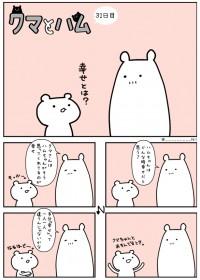 にぃの作品