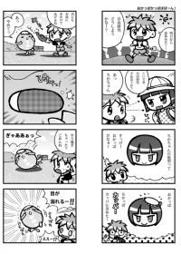 みゐ輔丼の作品