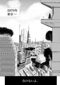 yuki_miraismの作品