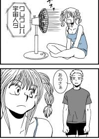 遠藤平介の作品