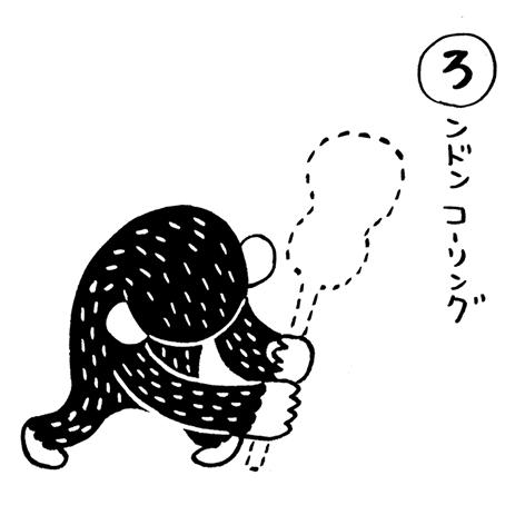 おさるのカルタ作品詳細illustdays シンプルイラストポートフォリオ