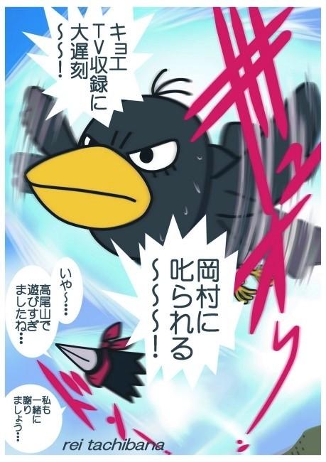 チコちゃんに叱られる! キョエちゃん(江戸川の黒い鳥